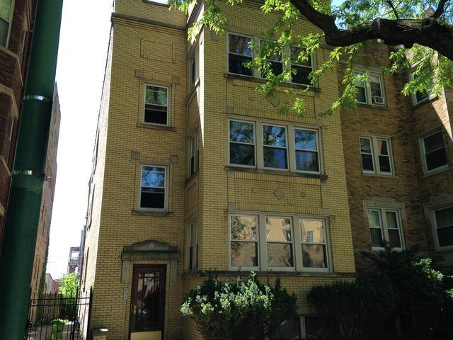 2319 W Arthur Ave Unit 201 Chicago, IL 60645