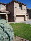 2102 N 94th Ave, Phoenix, AZ 85037