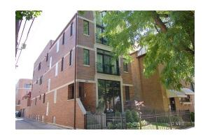 3843 N Janssen Ave # 1, Chicago, IL 60613