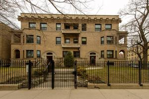 4556 N Beacon St # 2, Chicago, IL 60640