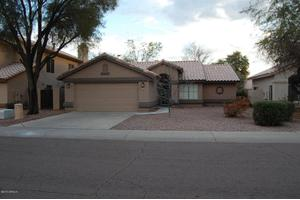1875 E Tremaine Ave, Gilbert, AZ 85234