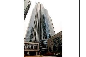1211 S Prairie Ave Apt 5101, CHICAGO, IL 60605