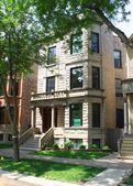 1140 W Oakdale Ave Unit 1, Chicago, IL 60657