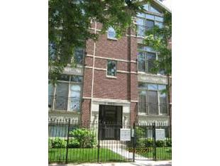 3823 S Wabash Ave Apt 2S, Chicago, IL