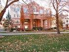 Photo of Salt Lake City, UT home for sale