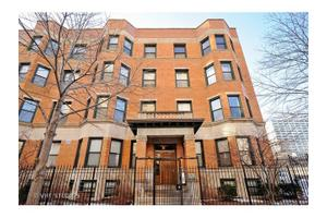 4808 N Kenmore Ave Apt 2, Chicago, IL 60640
