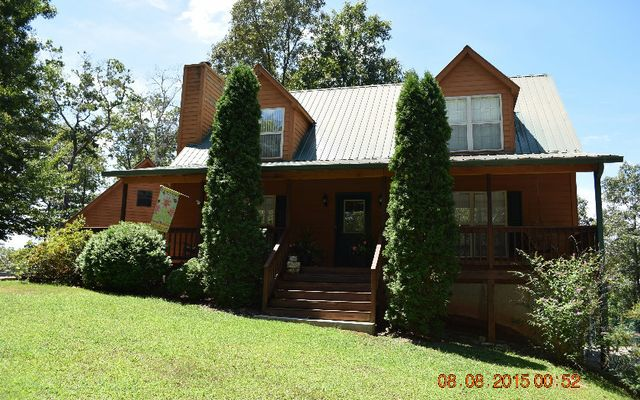 Misty Valley Rd Blairsville GA Home for Sale