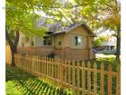 Photo of 404 E 7th St, Loveland, CO 80537