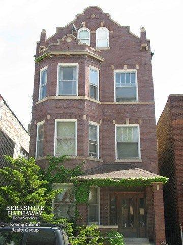 3213 S Lituanica Ave Unit 1 F, Chicago, IL 60608