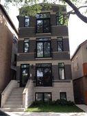 3243 S Normal St Unit 1, Chicago, IL 60616