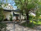 308 E VALLEY VIEW DR N, Tooele, UT 84074