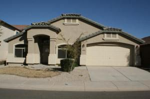 45082 W Juniper Ave, Maricopa, AZ 85139