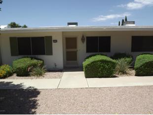 10544 W Coggins Dr, Sun City, AZ