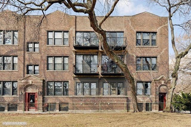 1124 W Farwell Ave Unit 1S, Chicago, IL