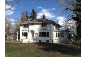 1312 S College Ave, Fort Collins, CO 80524