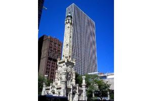 Photo of 111 East Chestnut Street,Chicago, IL 60611