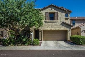 2138 W Marconi Ave, Phoenix, AZ 85023