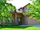 Photo of Veneta real estate